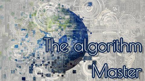 Theアルゴリズムマスター養成講座2期