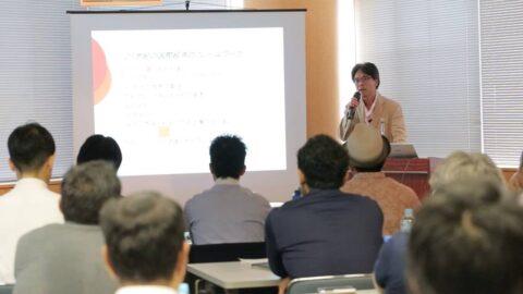 インベストメント・サロン・オンライン投資学校(第2期)